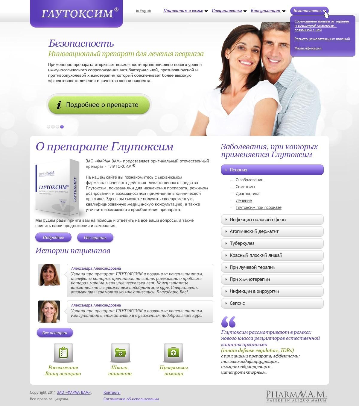 glutoxim