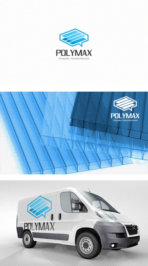 Полимакс разработка логотипа