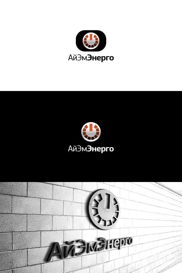 НПО «АйЭм-Энерго» разработка логотипа