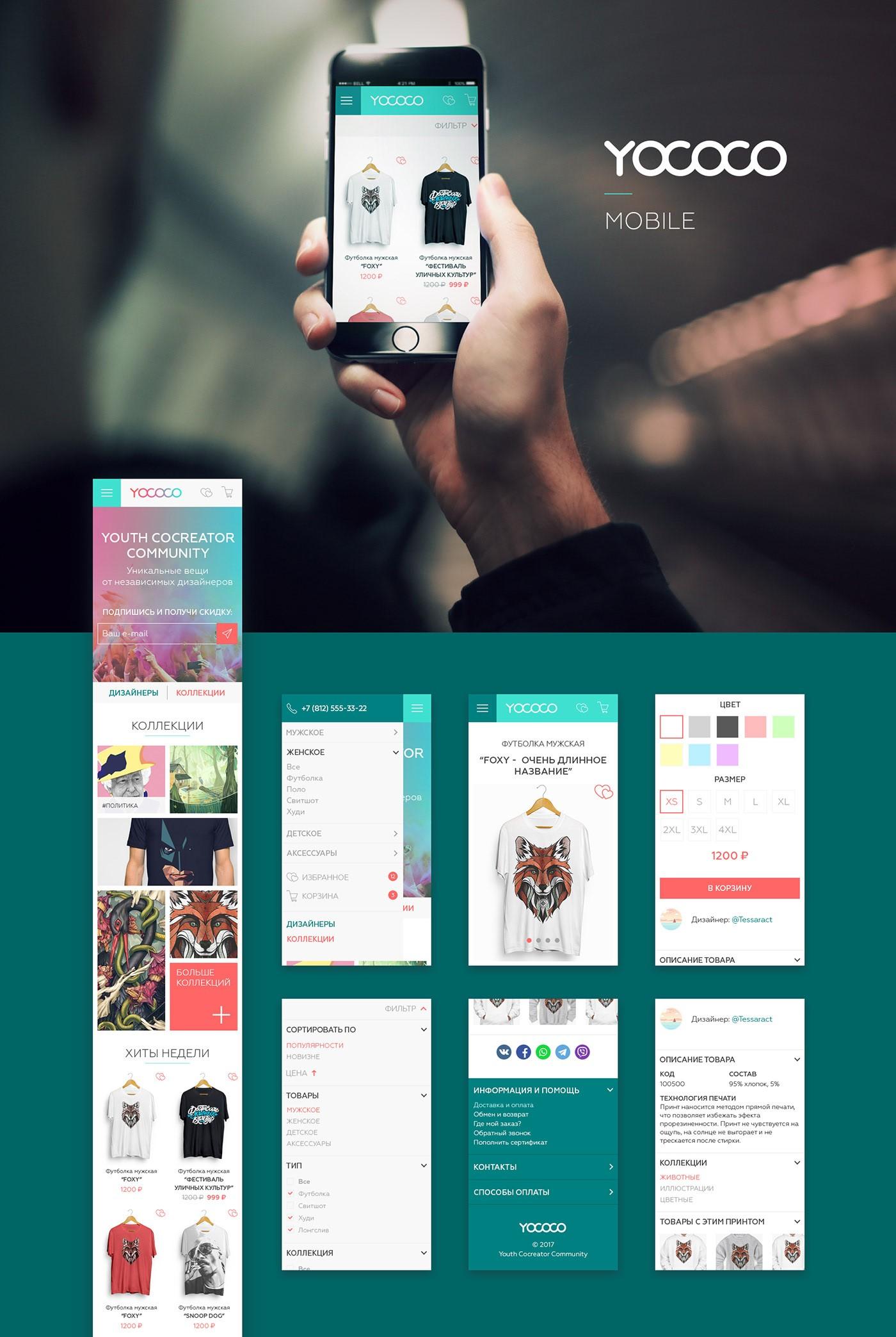 разработка дизайна интернет магазина 3
