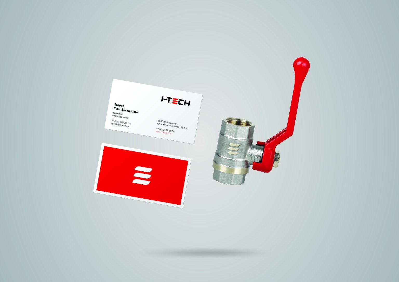 """ООО """"Интэк"""" (I-Tech) разработка логотипа. оптовые поставки сантехники."""