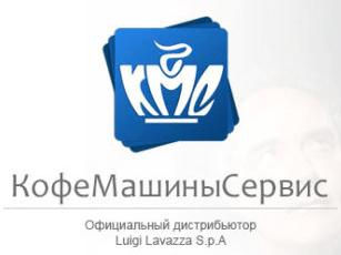 кофемашинысервис логотип